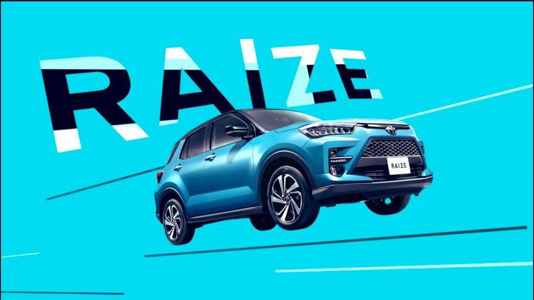 全新Toyota Raize將於11/5在日本正式發表。 摘自Carscoops