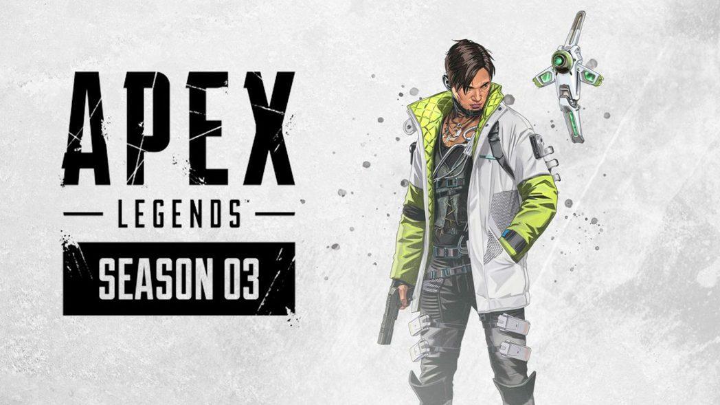 《Apex英雄》第三季