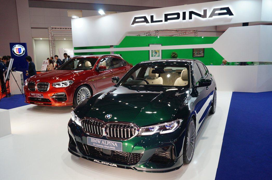 Alpina B3 Limousine Allrad。 記者趙駿宏/攝影