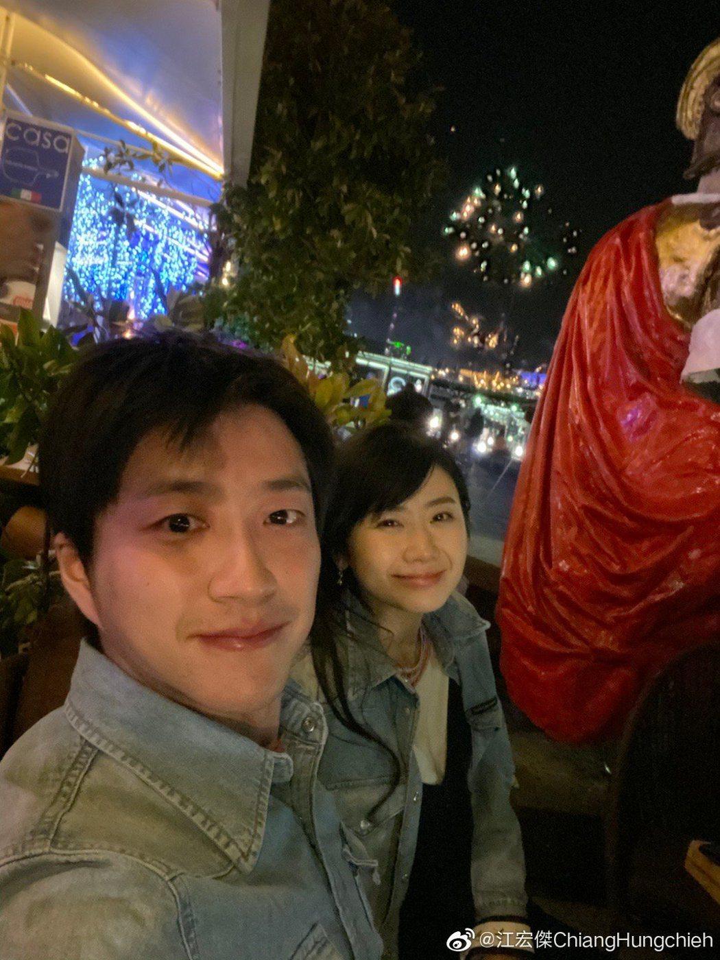 江宏傑與福原愛出國旅遊大曬恩愛。 圖/擷自江宏傑微博