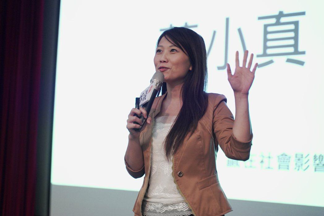 家樂福文教基金會執行長蘇小真,分享多年推動CSR心得。 圖/李瑞彥攝影