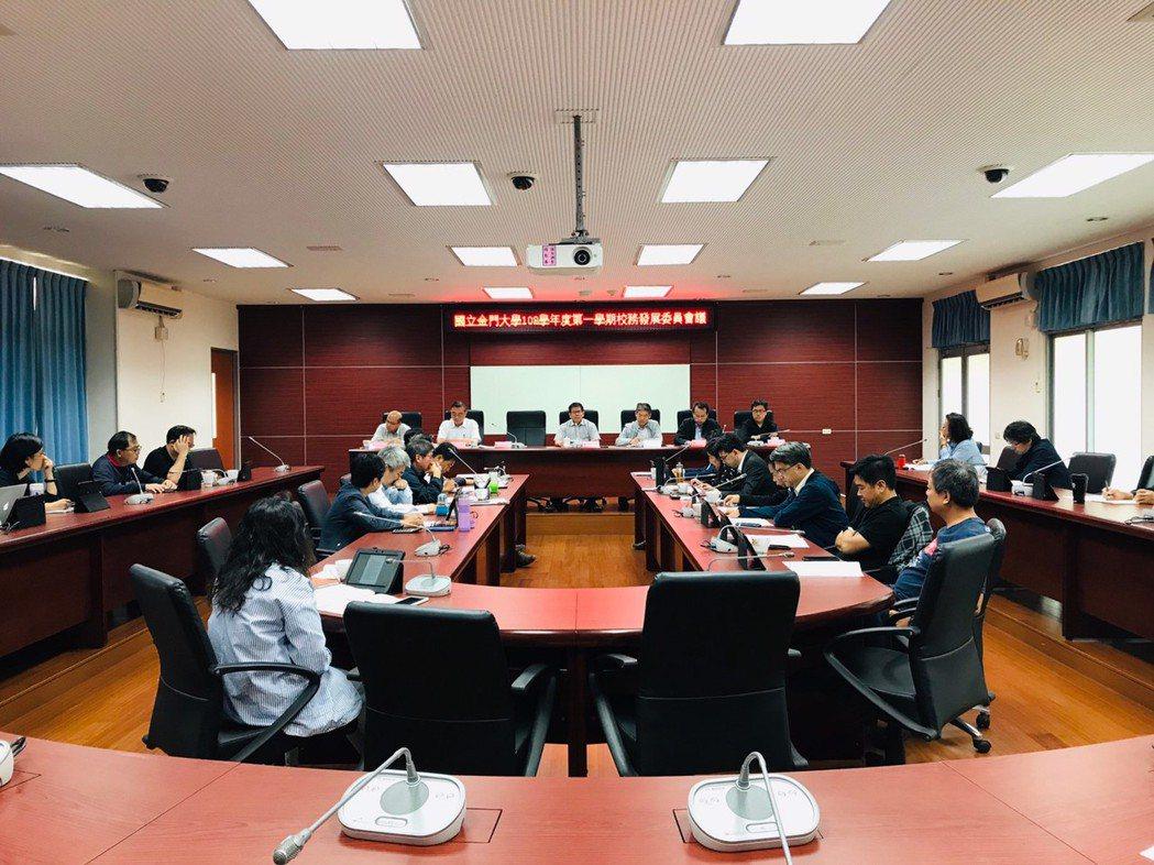 校長陳建民在會議中宣布金大博士班通過設立。 金大/提供。