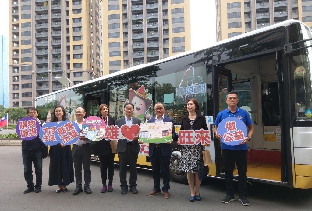 「雄愛旺來」好行套票推出A、B兩種方案,兩方案都新增高雄市區公車及文化公車免費無...