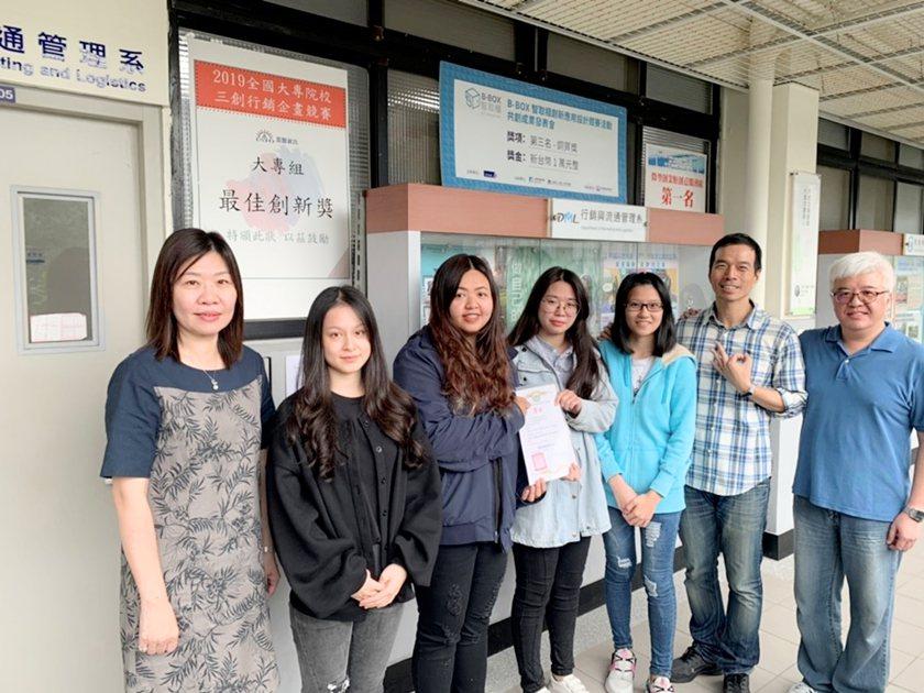 中國科大行管系主任黃慧華(左一)、指導老師們與得獎學生合影。 校方/提供