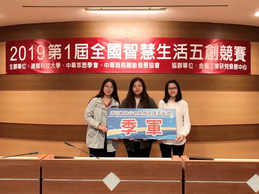中國科技大學行銷與流通管理系花見創業團隊獲全國競賽第三名佳績。 校方/提供