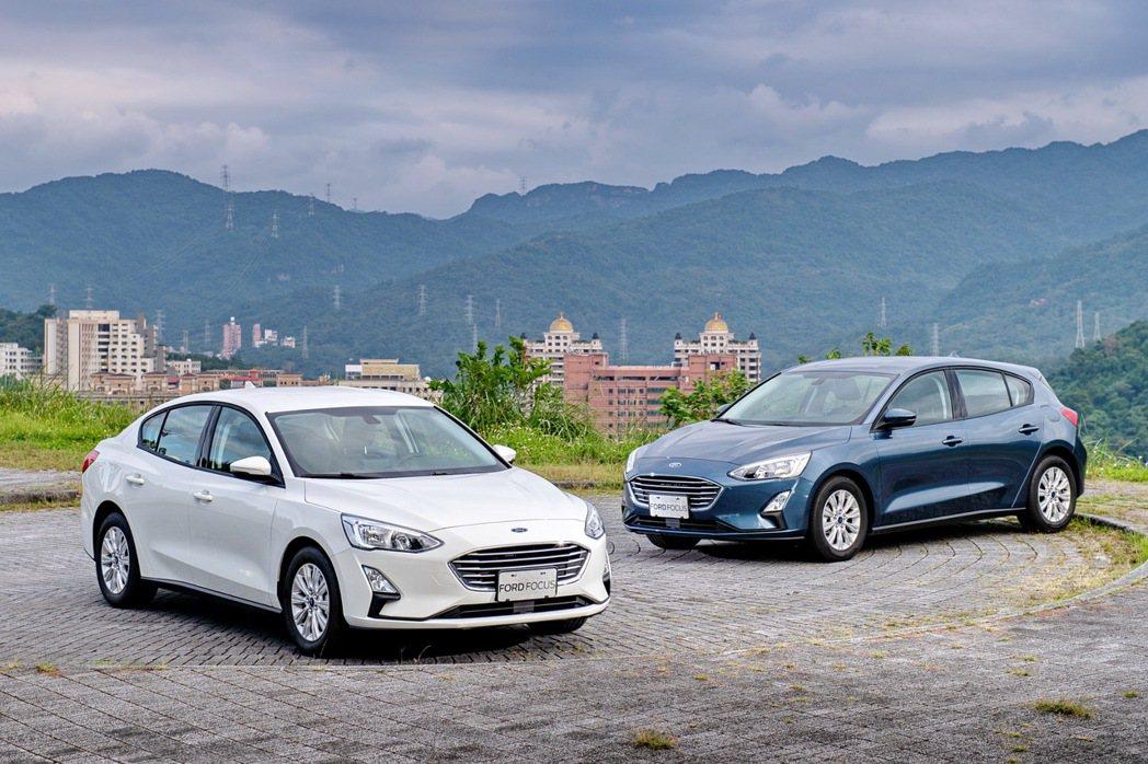 Ford Focus四門美夢型/五門成真型,分別擠壓到Escort及Fiesta...