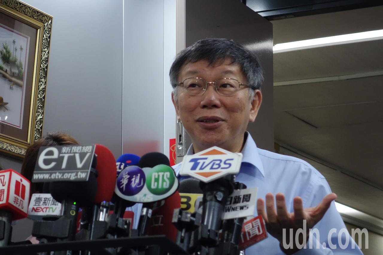 台灣民眾黨主席、台北市長柯文哲今上午受訪時直言「這樣子黃國昌會被做掉」;媒體追問...