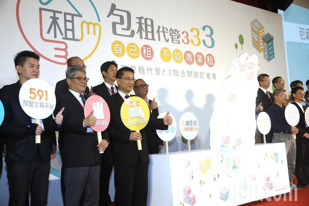 內政部長徐國勇(左三)、12個縣市政府、國家住都中心及公會代表上午出席「社會住宅...