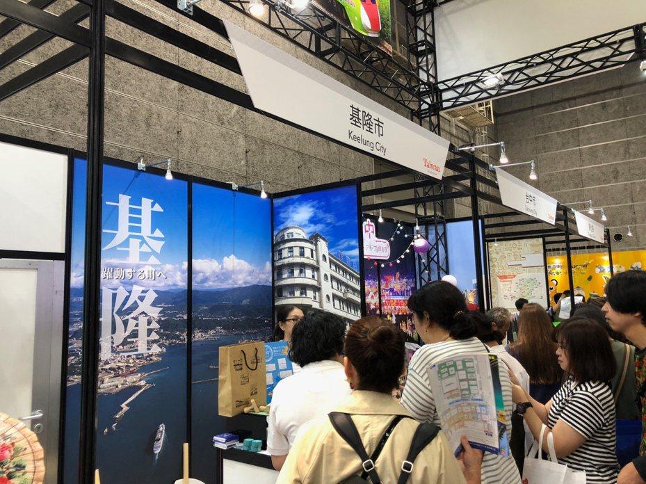 基隆市政府派團參加在日本大阪舉行的「2019 JATA國際旅展」,積極爭取日本旅客到訪基隆,布展現場特地用已故空拍大師齊柏林曾為基隆所拍攝的空拍照片。圖/基隆市政府提供