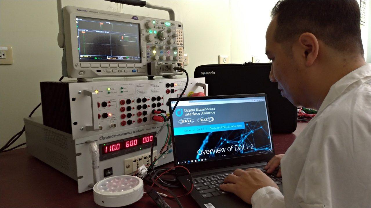 工研院光電測試實驗室獲DiiA聯盟認可,成為國內唯一取得DALI認證殊榮的測試實...