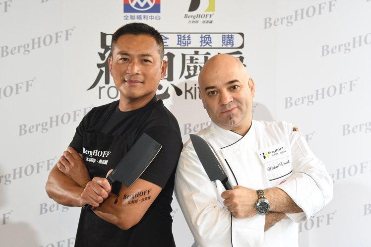 記者會邀請江宏恩擔任BergHOFF羅恩廚房一日店長,並與德國烘焙名廚麥可溫德同...