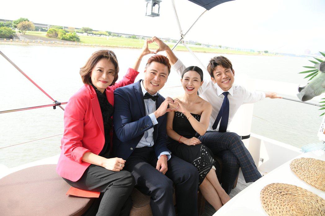 梁家榕(左起)劉至翰、吳婉君和陳志強在遊艇上拍戲   圖/三立提供
