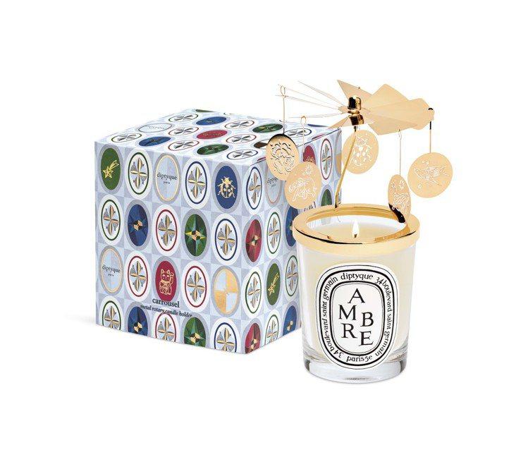 diptyque 2019耶誕限量旋轉燭罩(不含蠟燭),售價2,400元。圖/1...