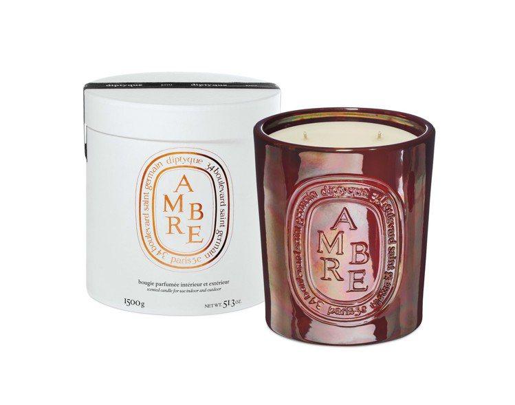 diptyque 2019耶誕限量蠟燭「琥珀」,1.5Kg售價11,500元。圖...