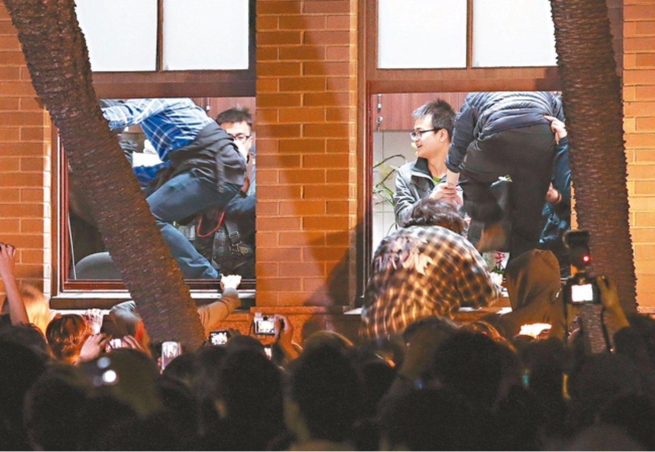 2014年太陽花學運民眾闖入行政院。圖/報系資料照片