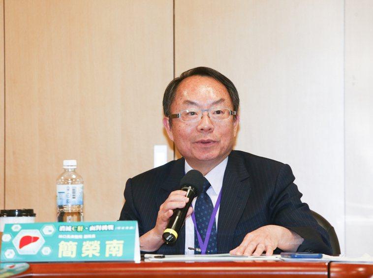 「消滅C肝,面對挑戰」專家會議,林口長庚副院長簡榮南擔任主持人。記者曾原...