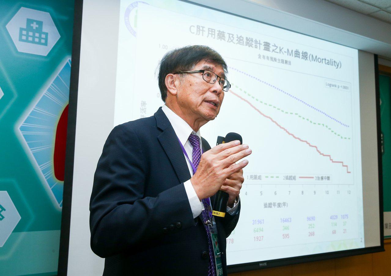 由台灣肝臟研究學會、基隆市肝病防治協會、聯合報健康事業部主辦的消滅C肝面對挑戰專...