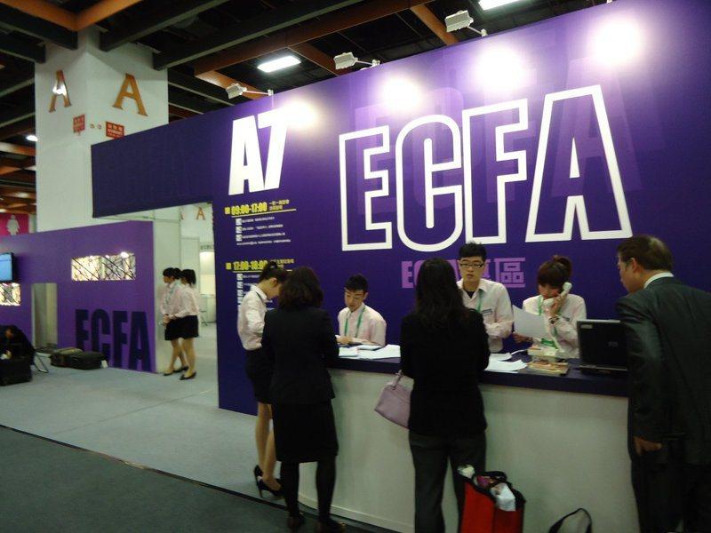 兩岸經濟合作架構協議(ECFA)十年協商期明年到期。 圖/聯合報系資料照片