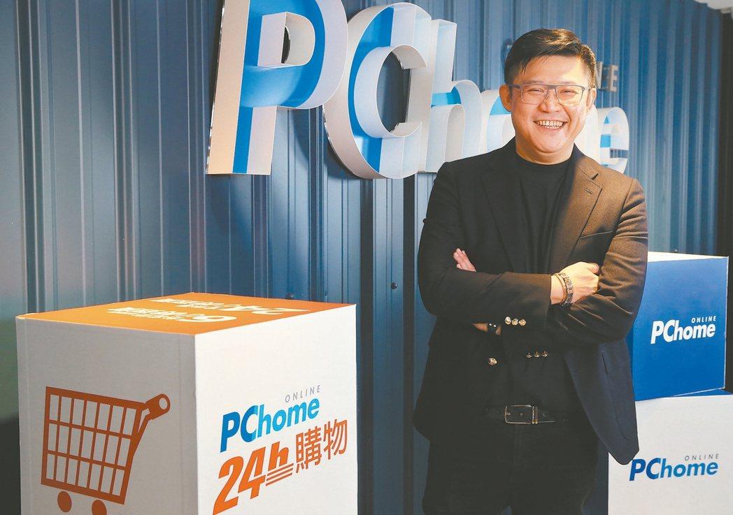 網路家庭執行長蔡凱文表示,雙11考驗電商業者的技術能力,如何快速成交、迅速出貨,...