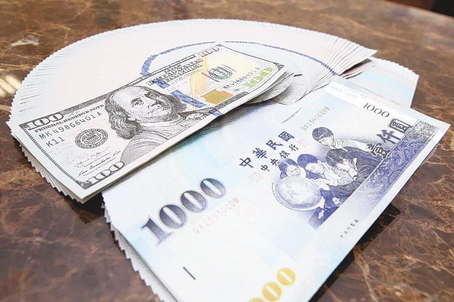 企業分配股利給外資股東,今年起不再適用抵稅扣繳,公司須依規定的扣繳率報繳稅款。 ...