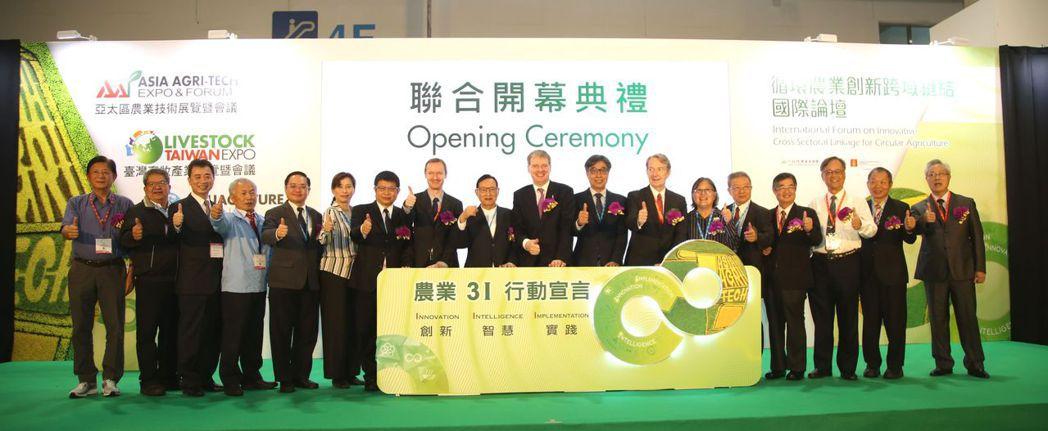 展會同時舉辦循環農業創新跨領域鏈結國際論壇,發展農業3I行動宣言 毛洪霖/攝影