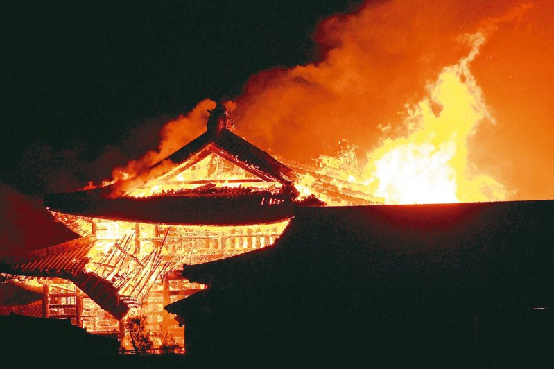沖繩首里城今天凌晨失火,木造建築付之一炬。 歐新社
