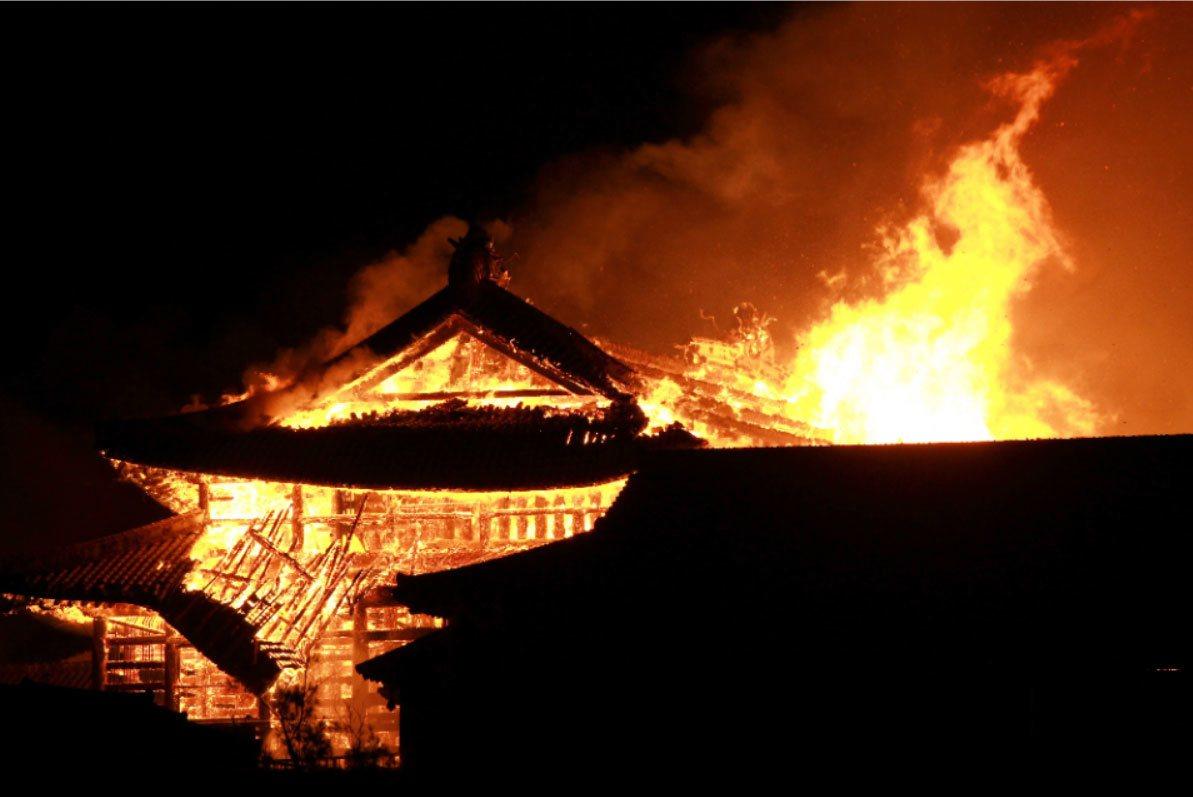 日本沖繩縣那霸市「首里城」發生大火。 歐新社