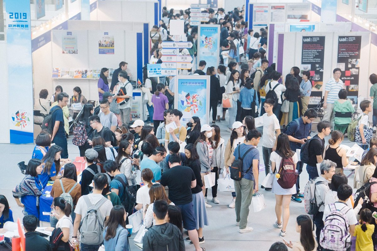 全臺最大、唯一歐洲官方舉辦的2019年歐洲教育展,吸引相當多的學生及家長到場了解...
