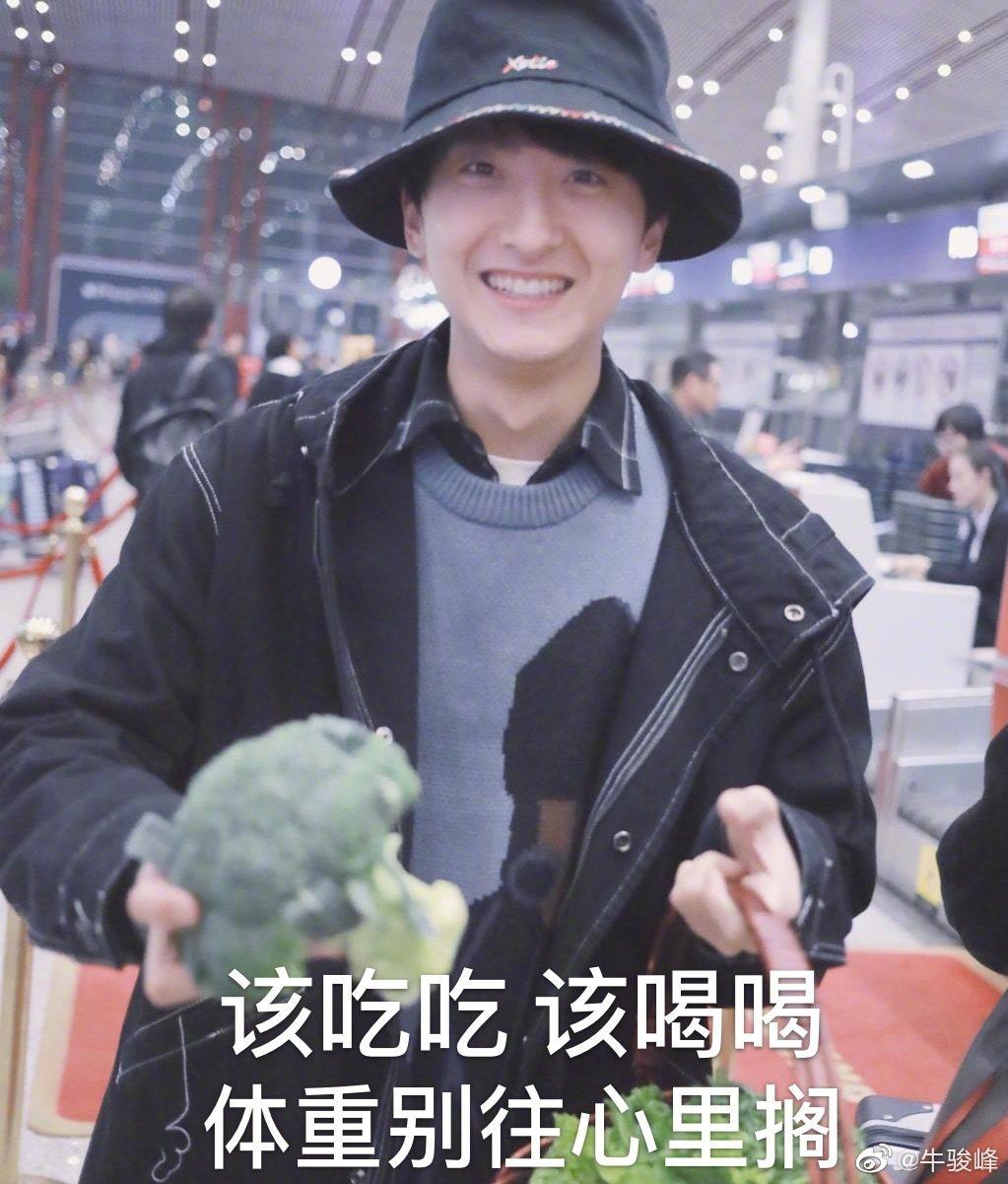 牛駿峰在機場收到一籃菜。圖/擷自微博