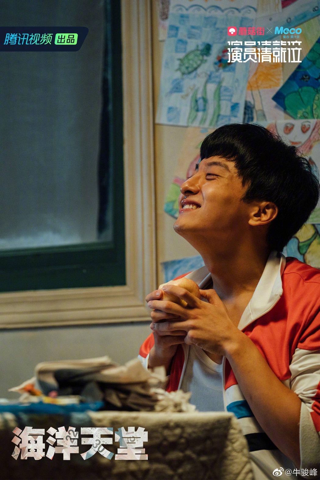 牛駿峰演出「海洋天堂」中的自閉症患者。圖/擷自微博