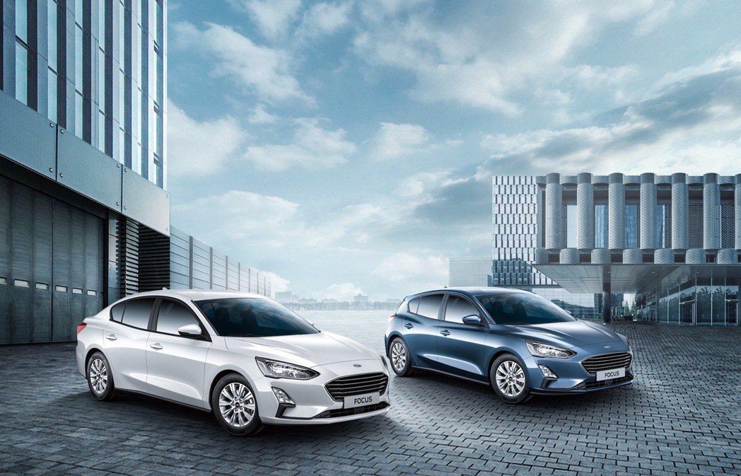 2020年式Ford Focus全新推出四門美夢型及五門成真型,打造更具競爭力的...