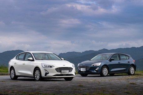 2020年式Ford Focus四門/五門推入門車型 正式售價69.2萬