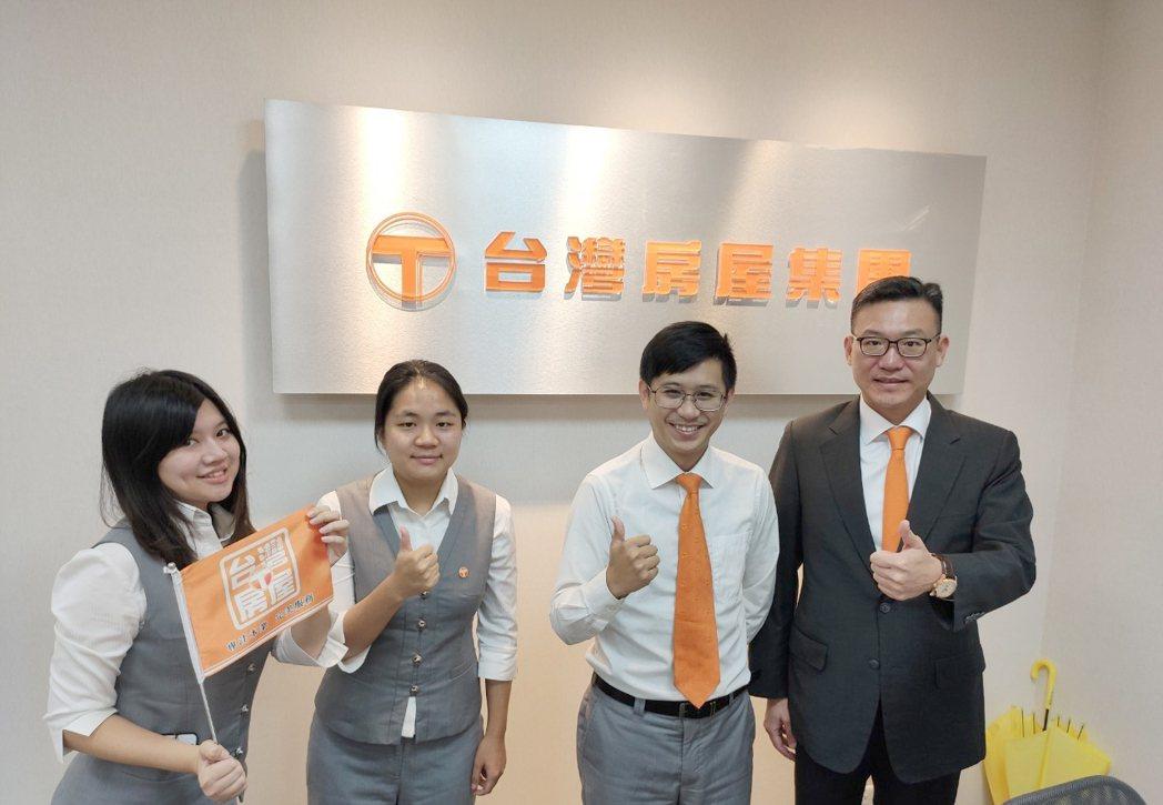 台灣圖霸獨家開發國中國小學區圖」及「尊爵版生活機能API」,立即獲得台灣房屋採用...