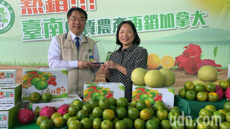 台南啓動農產品外銷加拿大。記者吳淑玲/攝影