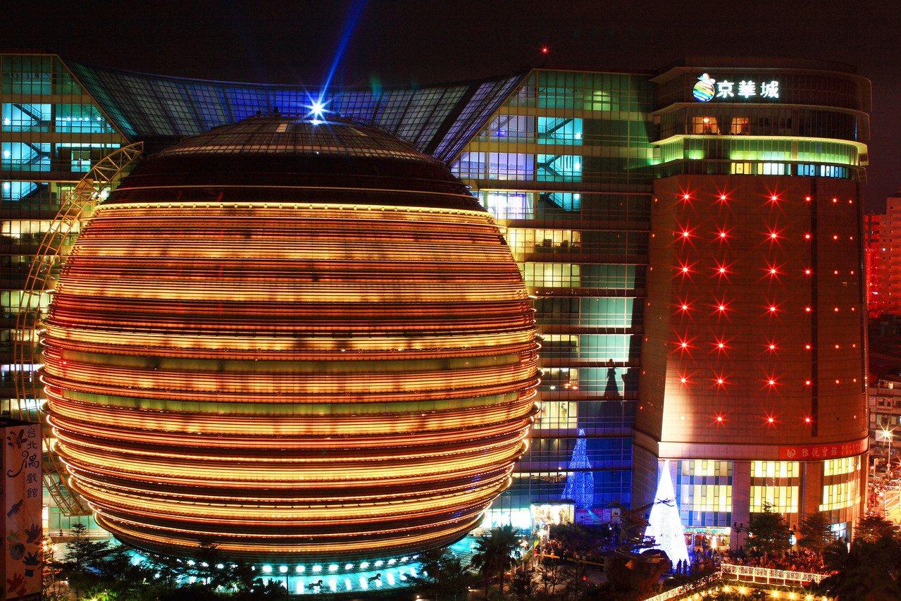 京華城18年前獨步全球的球體購物空間,在11月30日結束營業後,將正式走入歷史,...