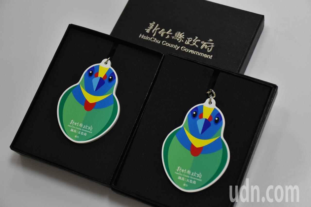 新竹縣府表示,為了這次的紀念大會,特別製作五色鳥造型的悠遊卡,與紀念專刊。記者郭...