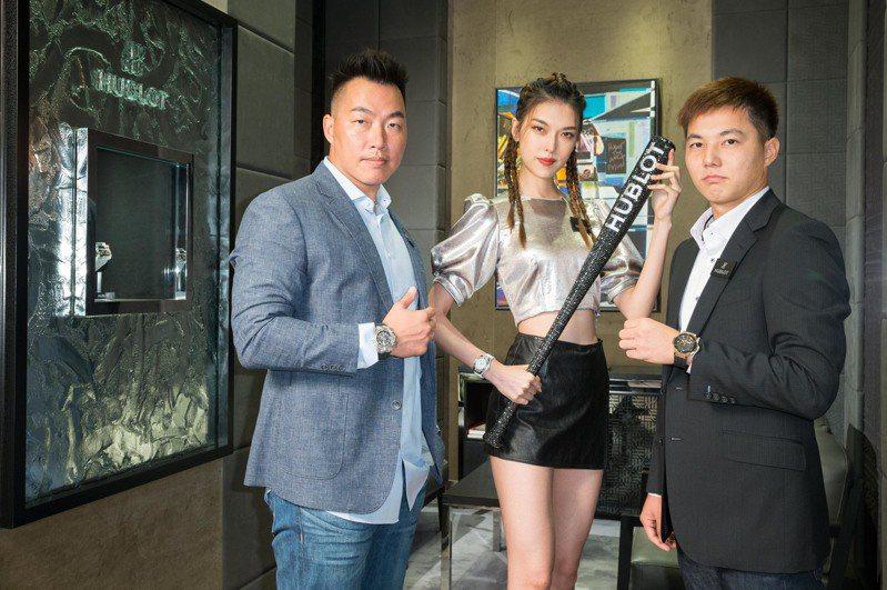 (左起)棒球明星郭泓志、名模王思偉和郭俊麟出席宇舶表世界棒球12強比賽官方計時活動,一起為中華隊應援。圖/HUBLOT提供