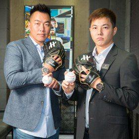 郭泓志、郭俊麟為宇舶變時尚咖 應援世界棒球12強比賽