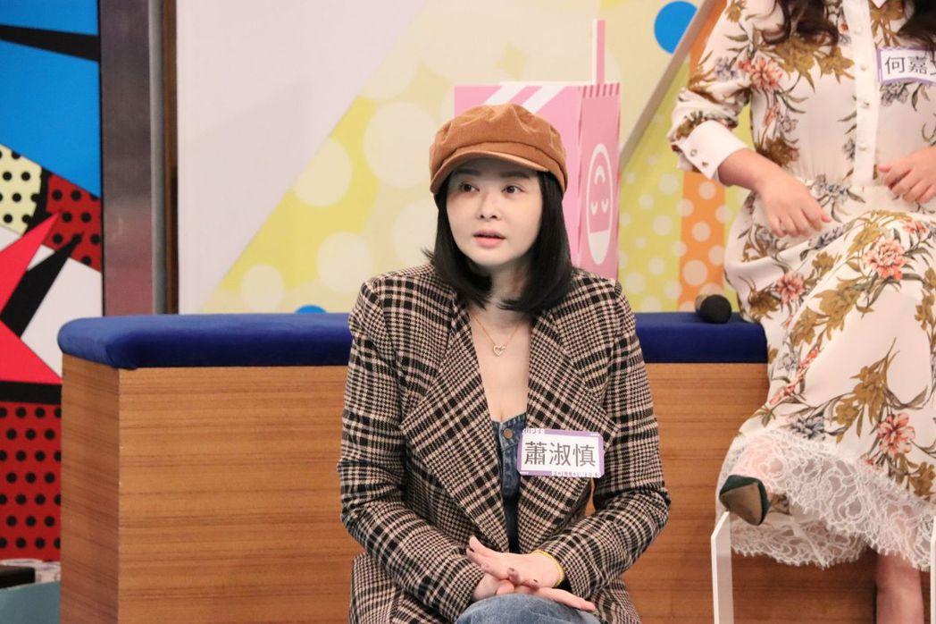 蕭淑慎素顏的模樣,很多人覺得她跟以前長相差很多了。圖/中天提供