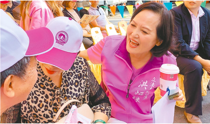 立法院長蘇嘉全妻子洪恒珠今天中午發表聲明表示,即日起退出屏東第一選區的立委選舉。...
