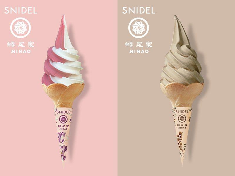 巴西莓乳酪霜淇淋(左)、伯爵茶霜淇淋(右)售價130元。圖/蜷尾家提供