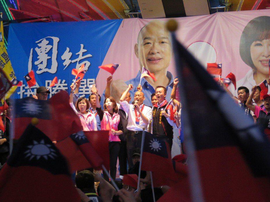 國民黨總統參選人韓國瑜,今天傍晚出席平鎮援會成立大會,會場國旗海飛揚。記者張弘昌/攝影