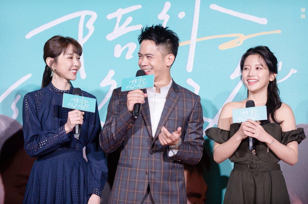 邵雨薇(左起)、李淳、蔡瑞雪為「陪你很久很久」勤跑宣傳。圖/威視提供