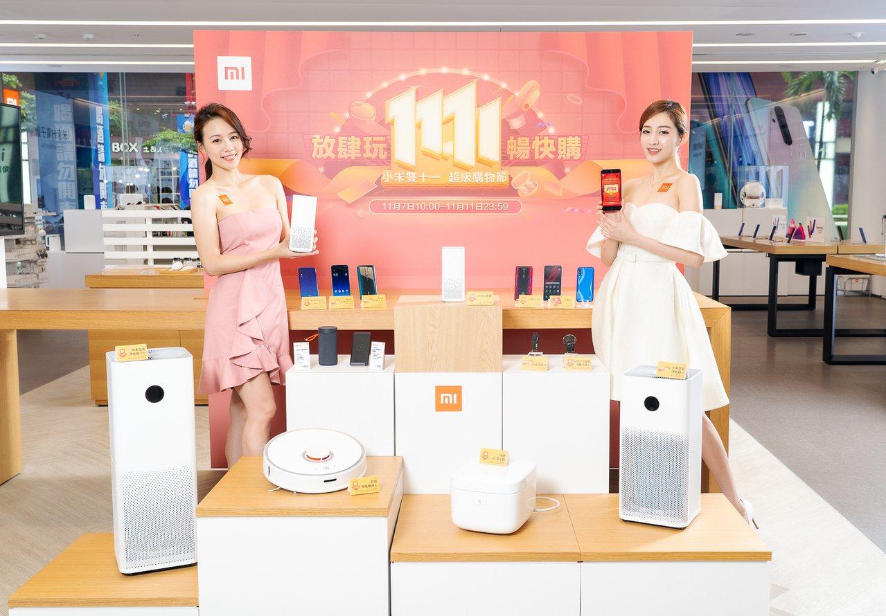 小米雙十一超級購物節從 11月7日至11月11日止,近百項商品直降,還有多款套裝...
