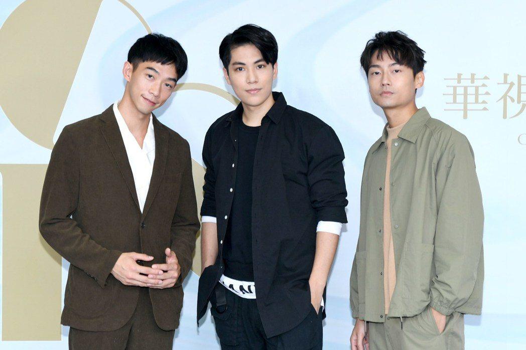 王可元(左起)林子閎和林鶴軒參加「若是一個人」演出  圖/華視提供