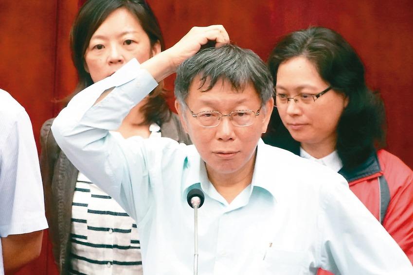 從「麥當勞標準」看學姐黃瀞瑩遭性騷擾事件
