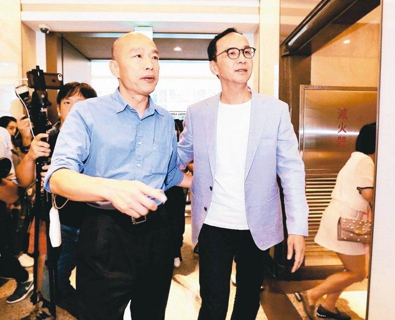 新北市前市長朱立倫將任國民黨總統候選人韓國瑜競總主委。 聯合報系資料照片