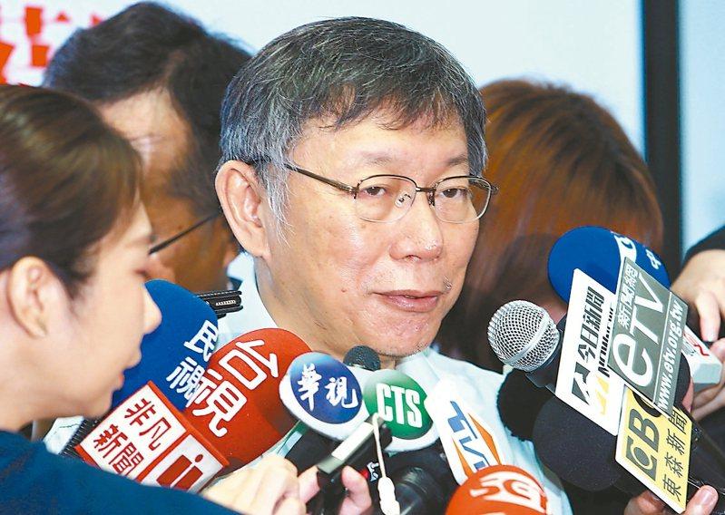 對太陽花學運國賠案,台北市長柯文哲表示,如果警民互告,民眾全部不起訴,警察是不是也要不起訴,有時候也要公平處理。 記者杜建重/攝影
