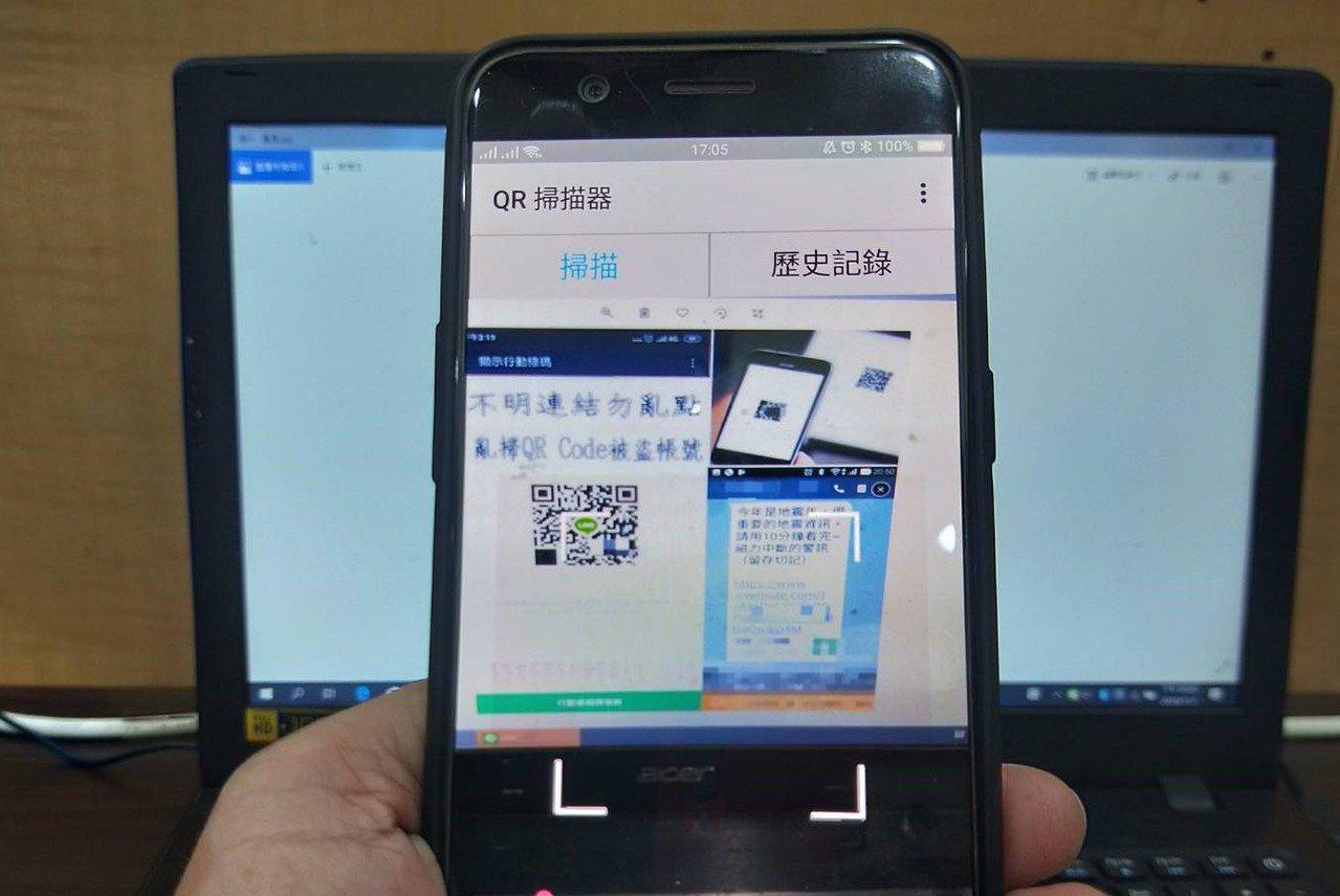 利用智慧型手機照一下QR Code,就可結到某個網址、下載優惠券、加入好友等。記...
