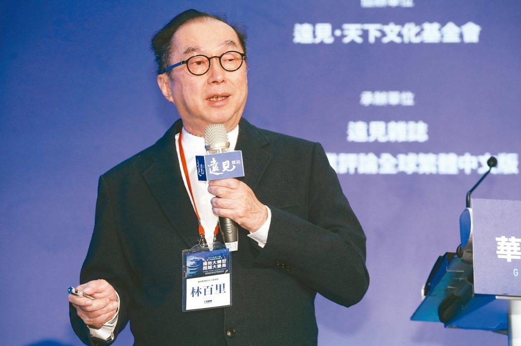 廣達董座林百里在「華人領袖遠見高峰會」發表演講。 記者曾學仁/攝影